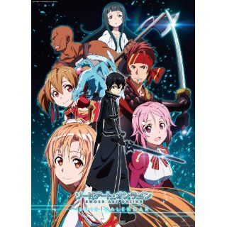Japanese Anime Calendar 2013 Sword Art Online (japan import)